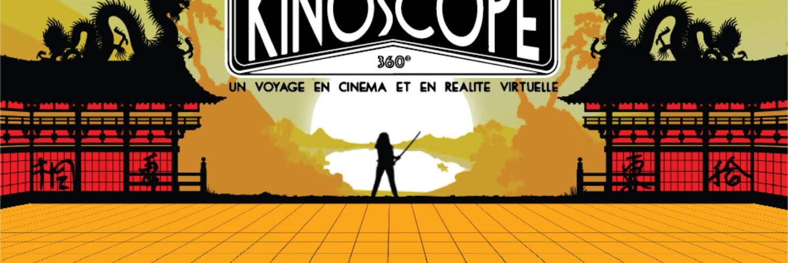 Kinoscope VR